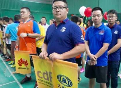 """柬埔寨中国商会举办""""CDF免税杯""""羽毛球友谊赛"""