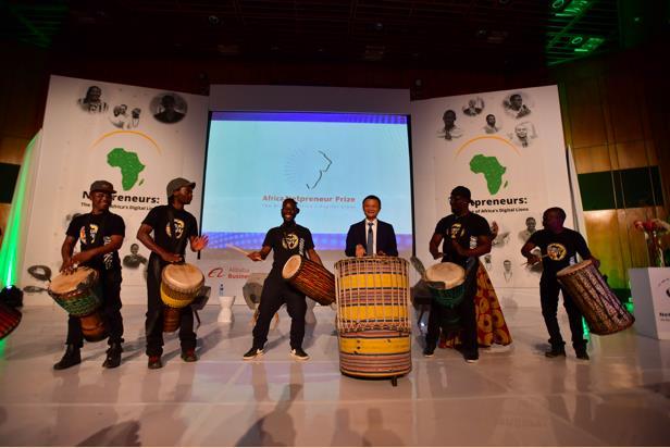 马云激励非洲年轻人:抓住全球化和数字化非洲能有100个阿里巴巴