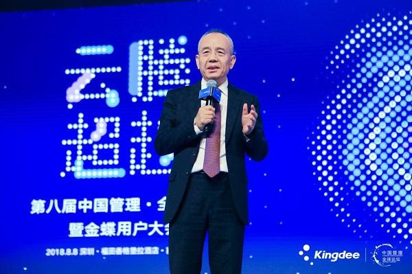 """第八届中国管理·全球论坛召开 企业家热议""""云时代""""如何超越"""