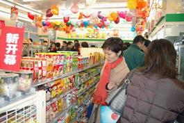 激荡四十年 · 中国零售业从追随者到引领者