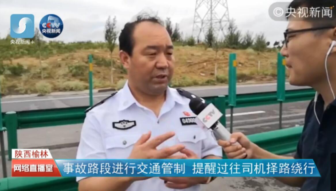 降雨致榆林一大桥塌方 致1辆轿车坠落1人受伤