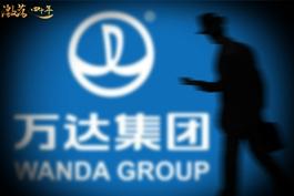 """激荡四十年 · 中国企业""""走出去"""""""