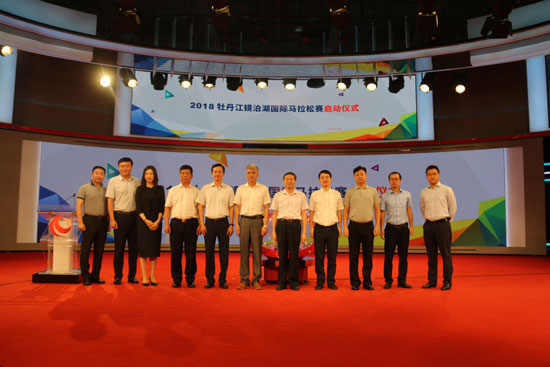 人民网与牡丹江市签订战略合作协议  首个落地项目牡丹江镜泊湖国际马拉松将于9月开赛