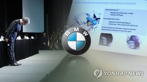 车主集体对宝马韩国高管提起诉讼 要求刑事调查