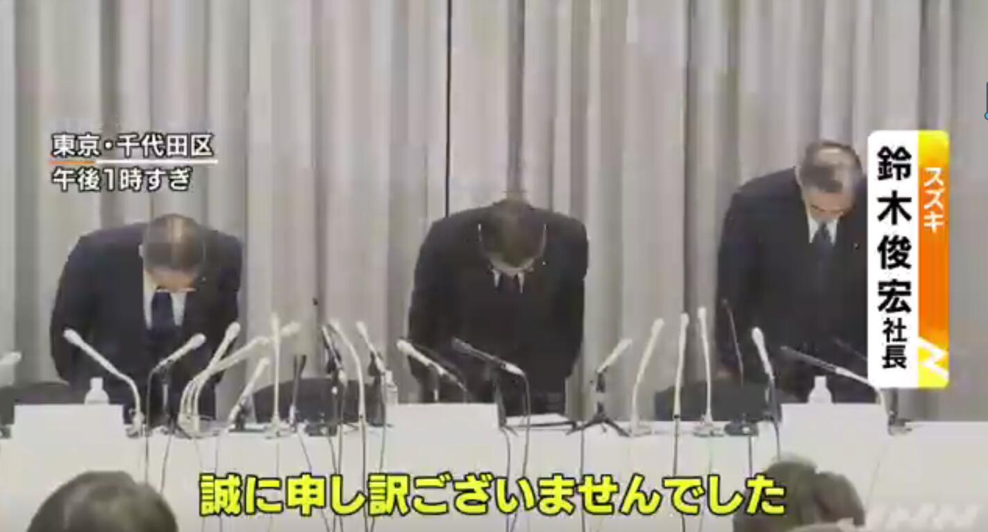 日本制造再曝丑闻!铃木、雅马哈、马自达测试存在不当检查