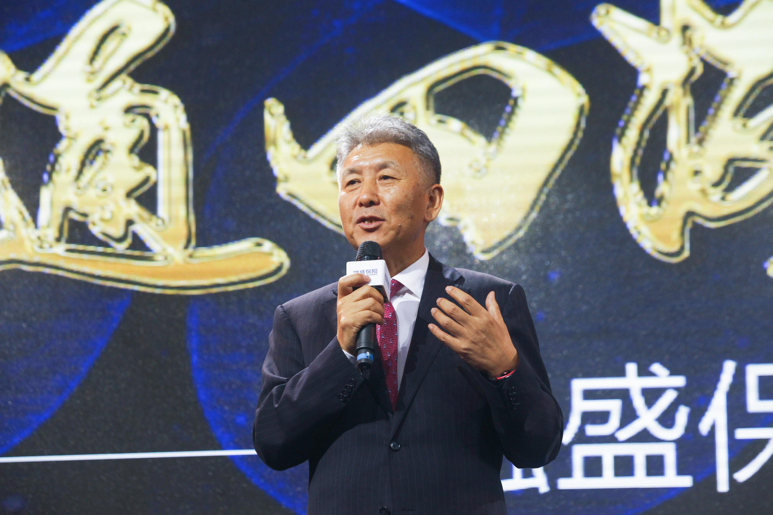 数字化技术创新保险服务模式 辽宁首家双驱创新保险公司获批开业