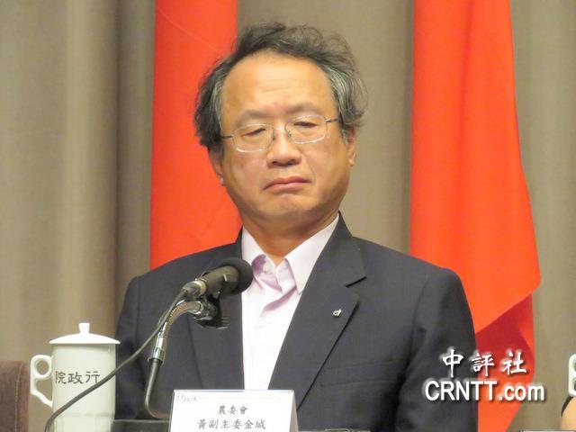 台当局声称为防猪瘟禁止陆客进台湾畜牧场 网友:什么都能拿来搞对立