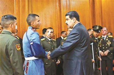 马杜罗称前议长涉嫌刺杀未遂事件
