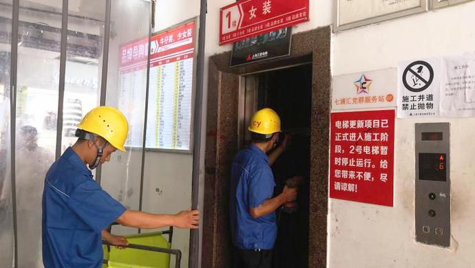 """特种设备施工申请可""""秒回""""!上海这项全国首创今年将扩展到全市范围"""