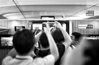 京津城际提速至350公里 更换运行图后每天可多运送6200余人