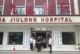 患者被医院副教授介绍到民营医院手术 术后1月身亡