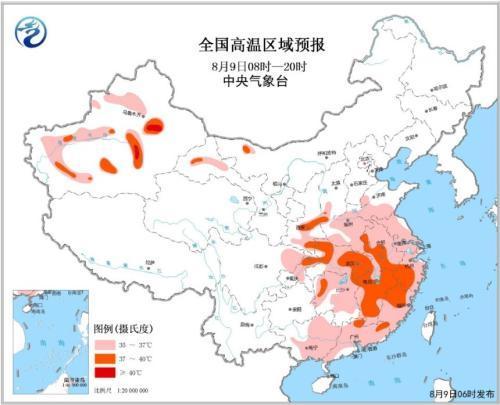 高温黄色预警继续发布 江南华南等地有35~36℃
