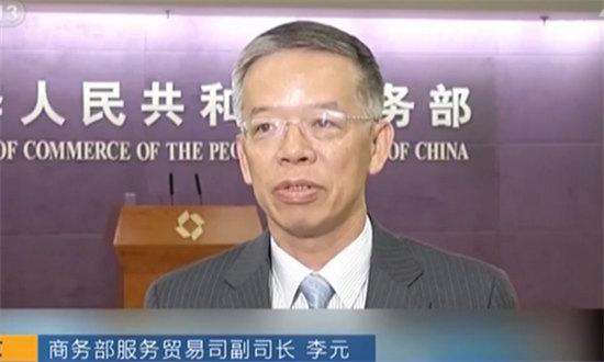 商务部:我国服务贸易进出口总额同比増长8.5%