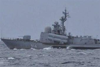 日本好忙!连续三天发布监视中俄舰艇报告
