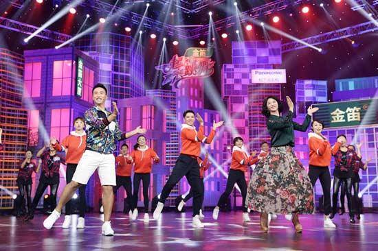 《一起来跳舞》全新升级 金星王广成共舞模式