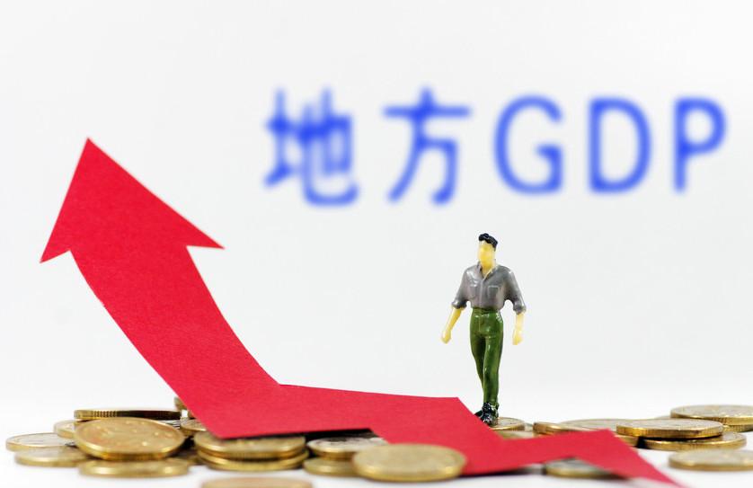 """各地经济""""中考""""成绩不错 16省GDP破万亿"""