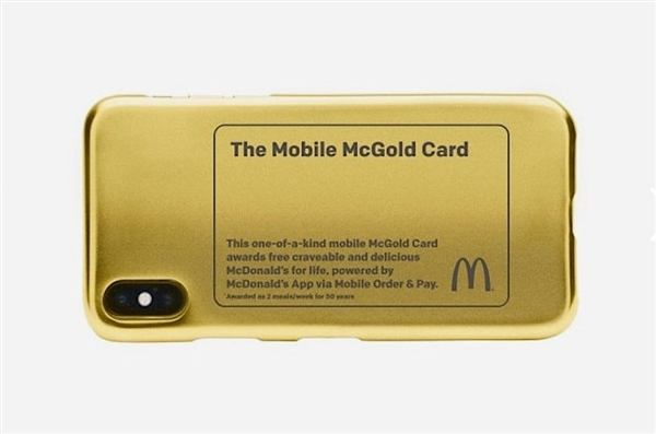 麦当劳将推24K纯金免单手机壳 50年内免费吃汉堡