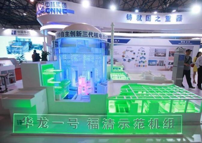 中国的核电技术将在全球标准化进程中发挥主导作用