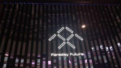 法拉第未来遭前CFO起诉 被指不正当竞争