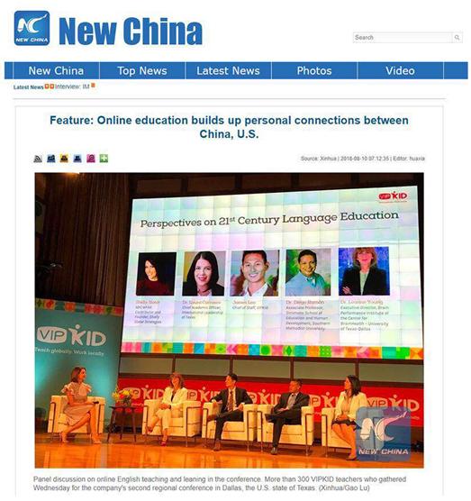 新华社:在线教育平台VIPKID搭建中美师生桥梁