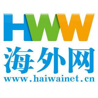台湾消保团体抽查卖场熟食 近四成大肠杆菌超标