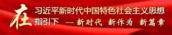 渭南经开区:着力打造现代食品产业示范地