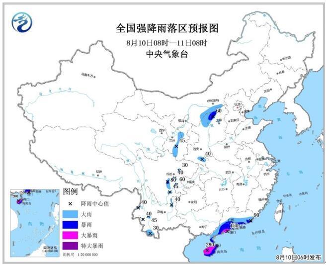 未来三日华南中南部将有较大风雨天气,北方地区有降水过程