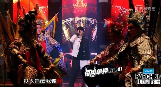 爱奇艺《中国新说唱》融入方言京剧大鼓民族文化元素 富厚中