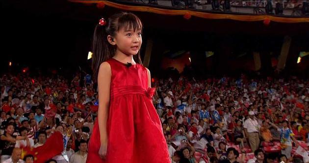 2008奥运会 林妙可