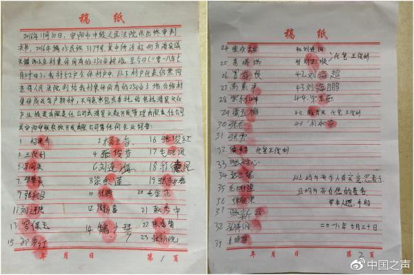 河南滑县政府被指经商办企业与民争利,介入征地纠纷村民被抓