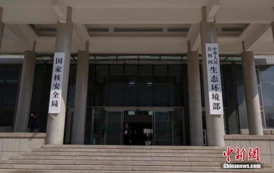 中国将展开生态环境监测质量监督检查三年行动计划