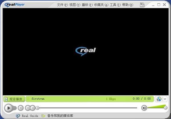 realplayer插件_realplayer linux_realplayer播放器下载
