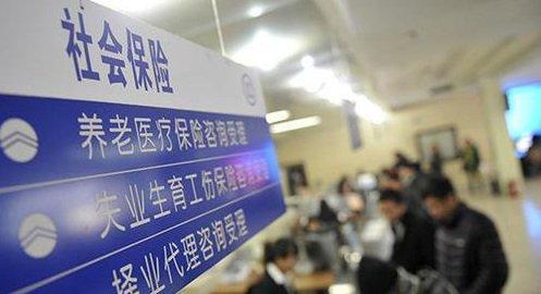 甘肃省继续阶段性降低社会保险费率