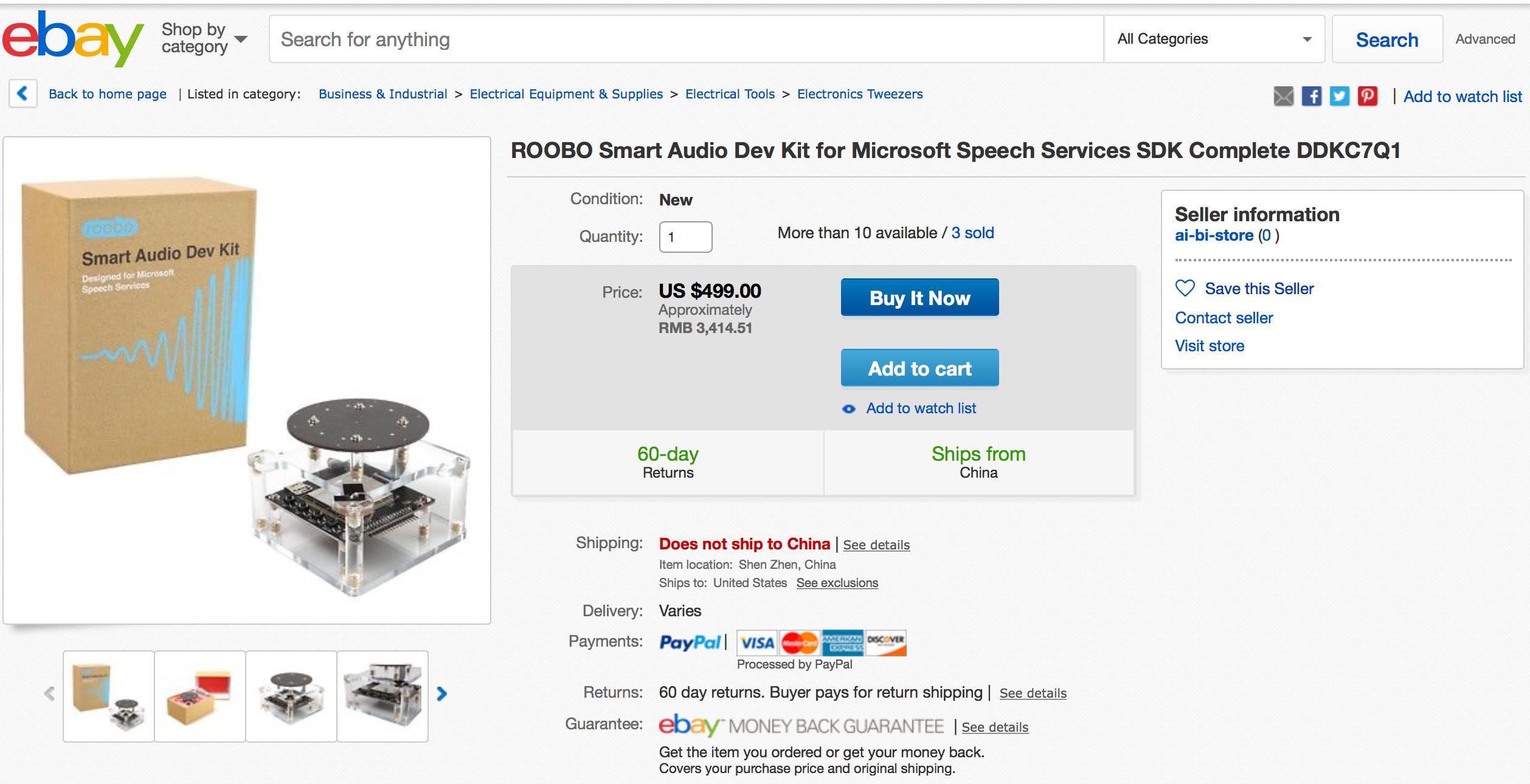 微软携ROOBO推出语音开发套件 8月面向全球发售