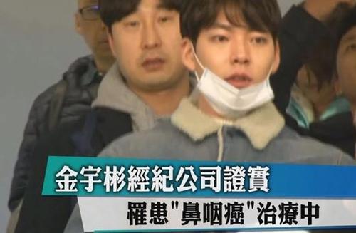 金宇彬抗癌见成效惹哭好友,车太铉:头发长得很长!