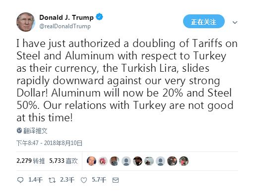 特朗普:我们要对土耳其钢铝加倍征税