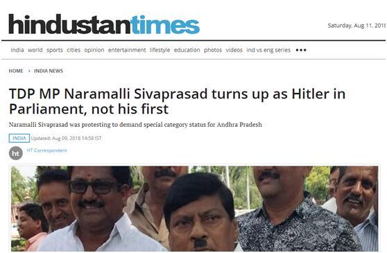 扮希特勒飚德语 印度议员这样抗议莫迪政府却是为了一件正事