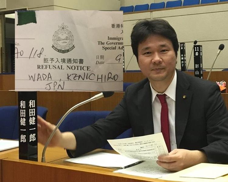 """鼓吹""""港独""""""""台独"""" 的日本议员和田健一郎入境香港被拒"""