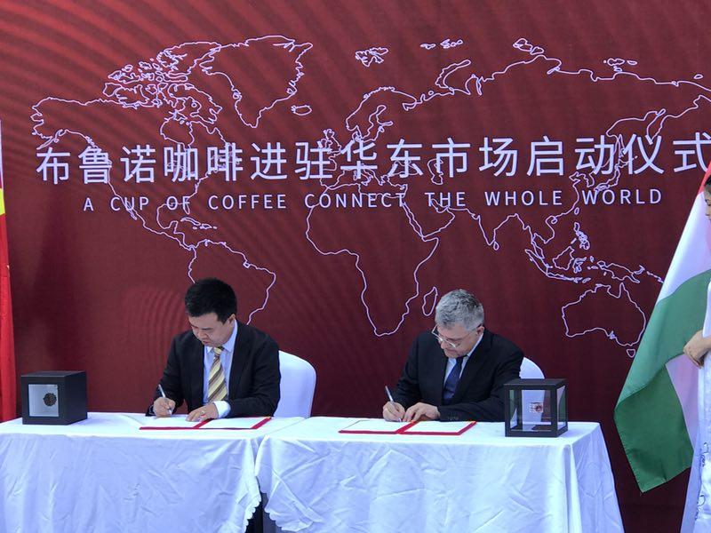 精品咖啡连锁品牌布鲁诺正式宣布进入华东市场