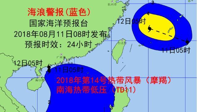 """台风""""摩羯""""再次对准长三角 预计在浙江沿海登陆"""