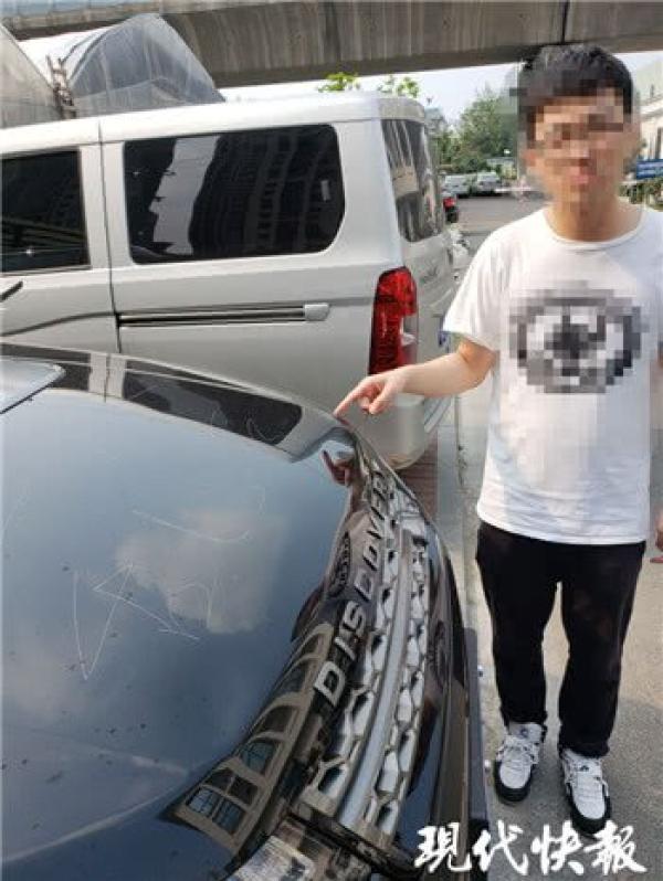 准大学生看不惯乱停车 划伤6辆豪车被抓还要赔10万