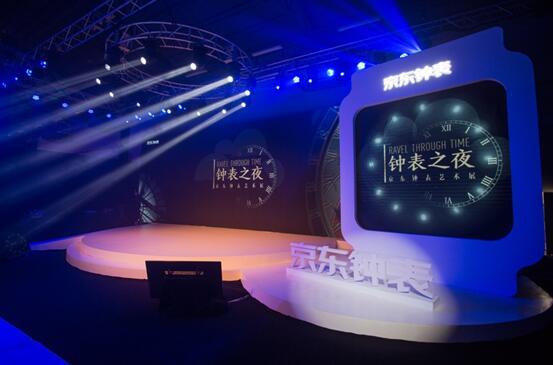 京东举办钟表艺术展 中国成钟表文化发展重要力量
