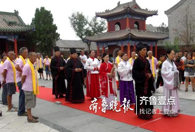 聊城举办伏羲公祭纪念活动