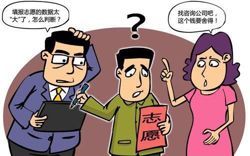 广东专科批次院校再征集志愿 今天仍可填报