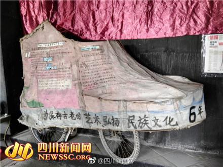 """为鞋痴狂 绵竹""""寻鞋人""""将用五年宣传中国鞋文化"""