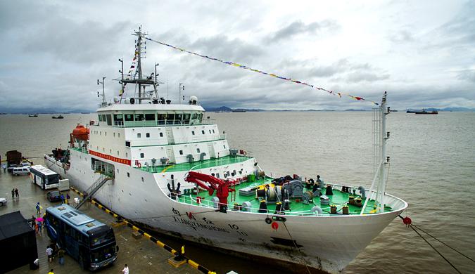 """历时250天  """"向阳红10""""完成中国大洋49航次科考任务"""