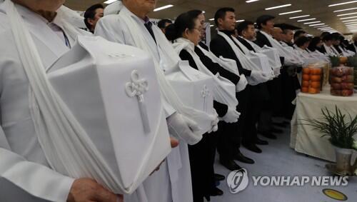 36具遭日强征朝鲜半岛人遗骸将于14日返韩