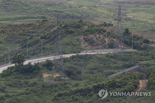 韩媒:韩朝今起对开城至平壤路段进行联合考察