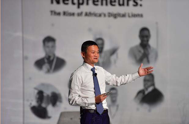支持非洲青年企业家 外媒:这是马云的最好礼物