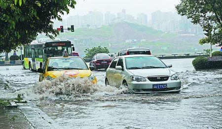 车辆涉水受损,保险怎么赔?